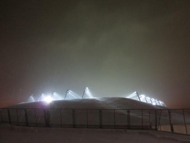 Stožice Stadium