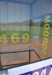 Moorook scoreboard