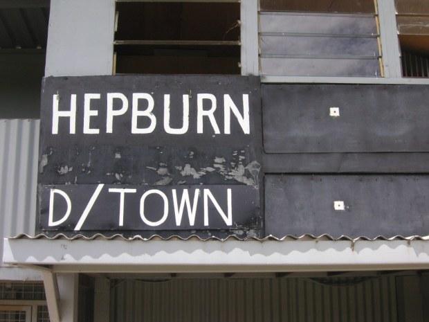 Hepburn scoreboard