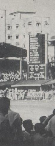 Mumbai 1969