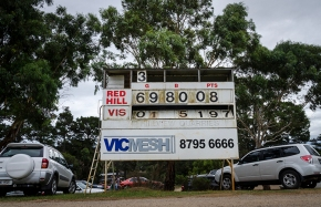 Red Hill scoreboard